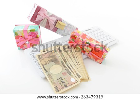 Money with Gifts