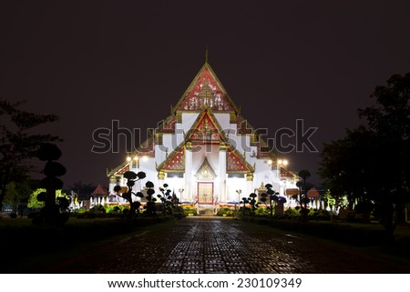 Mongkhon Bopit temple (Wat Mongkhon Bopit) with lighting is world heritage  in Ayutthaya, Pagoda Temple Thailand