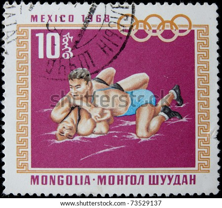 MONGOLIA - CIRCA 1968: A post stamp printed in Mongolia shows wrestling, circa 1968