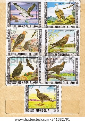 MONGOLIA - CIRCA 1976: A set of postage stamps printed in Mongolia shows protected birds, series, circa 1976  - stock photo