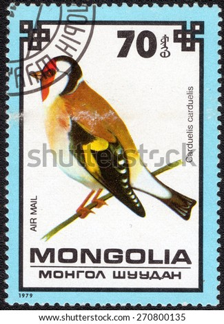 MONGOLIA - CIRCA 1979 : A stamp printed by Mongolia shows bird  series Protected Birds, circa 1979  - stock photo