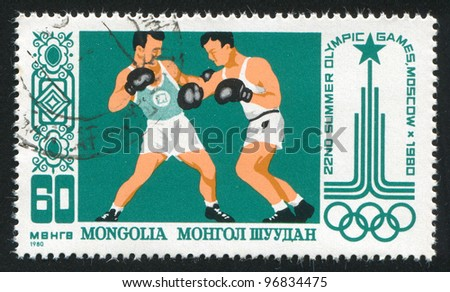 MONGOLIA - CIRCA 1980: A stamp printed by Mongolia, shows  boxing, circa 1980 - stock photo