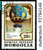 "MONGOLIA - CIRCA 1982: A stamp printed by  Mongolia, shows  French air-balloon ""Montgolfiere"", France 1783, series, cirka 1982 - stock photo"