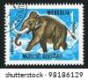 MONGOLIA - CIRCA 1967: A stamp printed by Mongolia, shows mammoth, circa 1967 - stock photo
