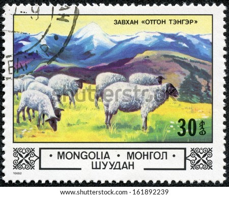 MONGOLIA - CIRCA 1982: A stamp printed by Mongolia, shows Sheep in Zavhan Highlands, circa 1982 - stock photo