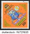 MONGOLIA - CIRCA 1973: A stamp printed by Mongolia, shows  space satellite, circa 1973 - stock photo