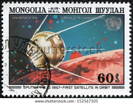 MONGOLIA - CIRCA 1982: A stamp printed by Mongolia, shows space satellite, circa 1982 - stock photo