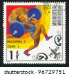 MONGOLIA - CIRCA 1980: A stamp printed by Mongolia, shows  weightlifting, circa 1980 - stock photo