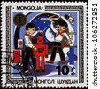 MONGOLIA - CIRCA 1983: A stamp printed by Mongolia shows Young Inventors, circa 1983 - stock photo