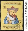 MONGOLIA - CIRCA 1966: a stamp printed in Mongolia celebrates the children's day showing  image of a child cuddling a white dove. Mongolia, circa 1966 - stock photo