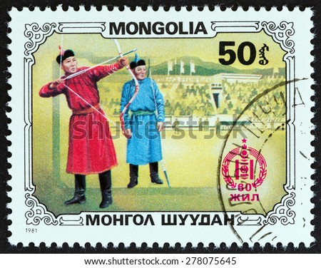 "MONGOLIA - CIRCA 1981: A stamp printed in Mongolia from the ""Mongolian Sport and Art "" issue shows Archers and stadium, circa 1981."
