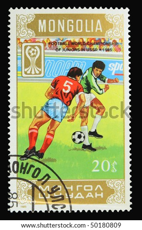 MONGOLIA - CIRCA 1984: A stamp printed in Mongolia showing Football World Championship of juniors in USSR circa 1984