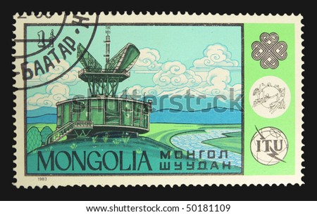 MONGOLIA - CIRCA 1983: A stamp printed in Mongolia showing satellite circa 1983 - stock photo