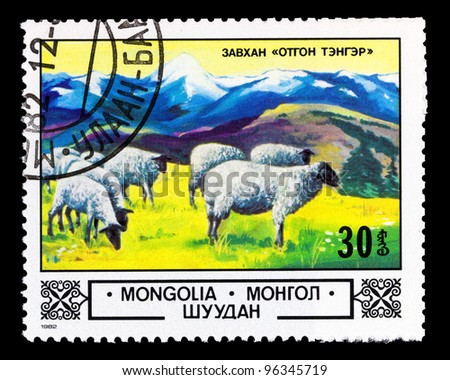 MONGOLIA - CIRCA 1982: A stamp printed in MONGOLIA shows a flock of sheep, series, circa 1982 - stock photo