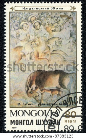 MONGOLIA - CIRCA 1989: A stamp printed in MONGOLIA  shows  a Mongolian painting  by M.Butemh, circa 1989