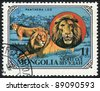 MONGOLIA - CIRCA 1979: A stamp printed in MONGOLIA shows  a Panthera leo, series, circa 1979 - stock photo
