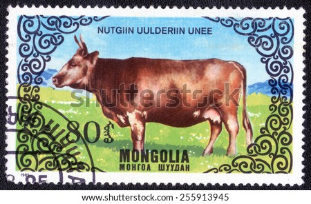 MONGOLIA - CIRCA 1985: A stamp printed in Mongolia shows animals,NUTGIIN UULDERIIN UNEE,circa 1985 - stock photo