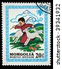 MONGOLIA - CIRCA 1980: A stamp printed in Mongolia shows boy play with lambs, circa 1980. - stock photo