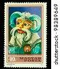 MONGOLIA - CIRCA 1973: A stamp printed in Mongolia, shows Cham Dance, mask of actor, circa 1973 - stock photo
