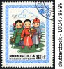 MONGOLIA - CIRCA 1980: A stamp printed in MONGOLIA   shows Children go to school, from series Happy childhood, circa 1980 - stock photo
