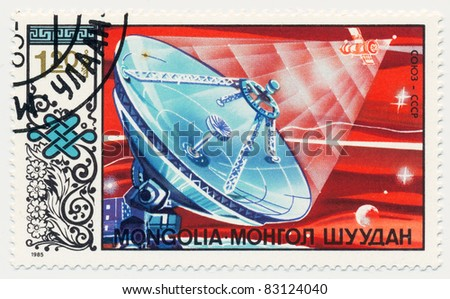 MONGOLIA - CIRCA 1985: A stamp printed in Mongolia shows Dish receiver, series Conquest of Space, circa 1985 - stock photo