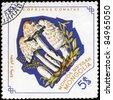 """MONGOLIA - CIRCA 1964: A Stamp printed in MONGOLIA shows image of the Coprinus comatus, from the series """"Mushrooms"""", circa 1964 - stock photo"""
