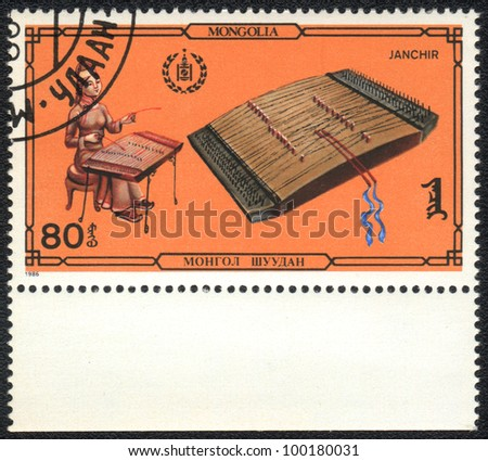 MONGOLIA - CIRCA 1986: A stamp printed in MONGOLIA shows Janchir, from series Folk musical instruments, circa 1986