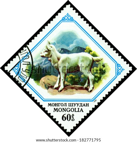 MONGOLIA - CIRCA 1982: A stamp printed in Mongolia shows  Kid, circa 1982 - stock photo