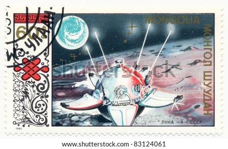 MONGOLIA - CIRCA 1985: A stamp printed in Mongolia shows  Moon and Luna-9, series Conquest of Space, circa 1985