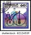 MONGOLIA - CIRCA 1982: A stamp  printed  in Mongolia shows  old-time  ? Kangaroo?  bicycle  1877,  series  Historic  bicycle,  circa 1982 - stock photo