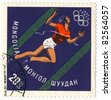 MONGOLIA - CIRCA 1964: A stamp printed in Mongolia shows Running, women's , series 18th Olympic Games, Toyko, circa 1964 - stock photo