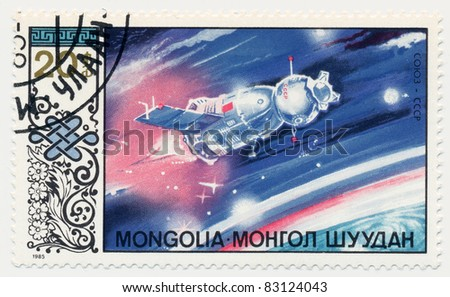 MONGOLIA - CIRCA 1985: A stamp printed in Mongolia shows spacecraft Soyuz in space, series Conquest of Space, circa 1985