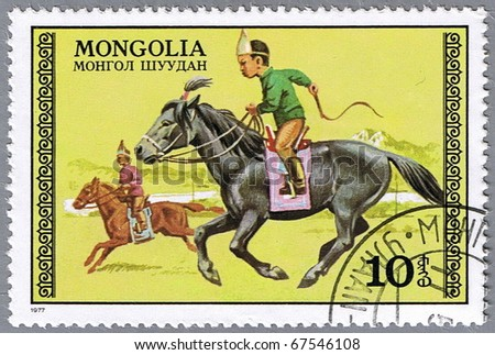 MONGOLIA - CIRCA 1977: A stamp printed in Mongolia shows the boys on horseback, a series devoted to horses, circa 1977