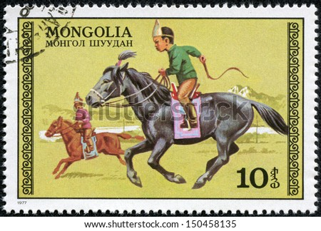 MONGOLIA - CIRCA 1977: A Stamp printed in MONGOLIA shows the image of the Boys on Horseback, series, circa 1977