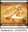 "MONGOLIA - CIRCA 1980: A Stamp printed in MONGOLIA shows the MJ-2 ""Tempete"" Plane, from the series ""10th World Aerobatic Championship"", circa 1980 - stock photo"