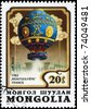 """MONGOLIA - CIRCA 1982: A Stamp printed in MONGOLIA shows the Montgolfier (France 1783), from the series """"Balloon Flight Bicentenary"""", circa 1982 - stock photo"""