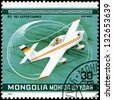 "MONGOLIA - CIRCA 1980: A Stamp printed in MONGOLIA shows the  RS-180 Sportsman Plane,  from the series ""10th World Aerobatic Championship"", circa 1980 - stock photo"