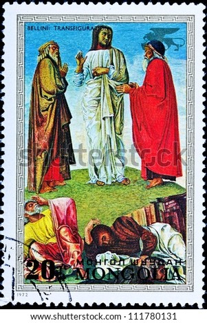 MONGOLIA - CIRCA 1972:  A stamp printed in Mongolia shows the Transfiguration of Christ with Elijah and Moses, disciples blinded by the light at Jesus' feet below, circa 1972. - stock photo