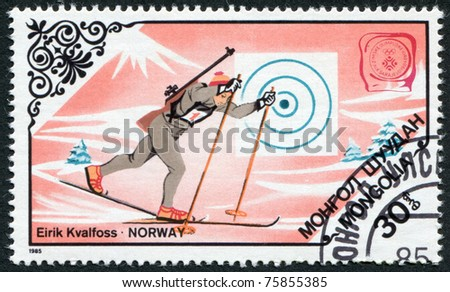 MONGOLIA-CIRCA 1985: A stamp printed in the Mongolia, is devoted to the Winter Olympic Games Sarajevo-1984, Eirik Kvalfoss, circa 1985