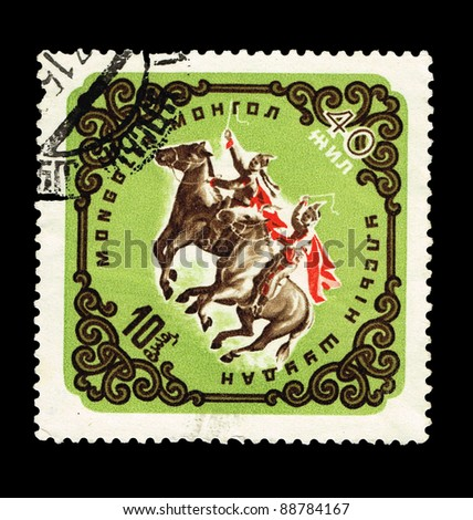 MONGOLIA - CIRCA 1965: A stamp printed in the MONGOLIA, shows  horses,  circa 1965 - stock photo