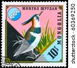 """MONGOLIA - CIRCA 1974: A Stamp shows image of a Lapwing(plover) from the series """"Water and nature protection"""", circa 1974 - stock photo"""