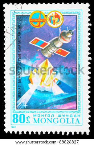 MONGOLIA - CIRCA 1981: An airmail stamp printed in Mongolia shows a space ship, series, circa 1981. - stock photo
