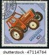 MONGOLIA - CIRCA 1982: Old tractor, Japan, circa 1982. - stock photo