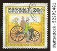MONGOLIA - CIRCA 1982: postage stamp shows vintage bicycle, one stamp from series, circa 1982 - stock photo
