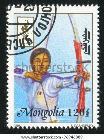 MONGOLIA - CIRCA 1996: stamp printed by Mongolia, shows  Archery Sports, circa 1996
