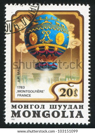 MONGOLIA - CIRCA 1982: stamp printed by Mongolia, shows  balloon, circa 1982