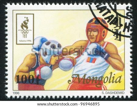 MONGOLIA - CIRCA 1996: stamp printed by Mongolia, shows  boxing, circa 1996 - stock photo