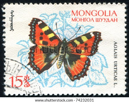 MONGOLIA - CIRCA 1963: stamp printed by Mongolia, shows butterfly, circa 1963.