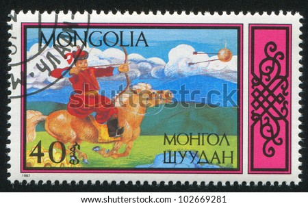 MONGOLIA - CIRCA 1987: stamp printed by Mongolia, shows Equestrian Sports, man Shooting bow, circa 1987