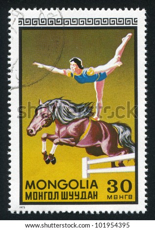 MONGOLIA - CIRCA 1973: stamp printed by Mongolia, shows woman equestrian, circa 1973